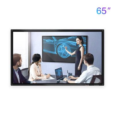 65寸教学会议平板(新款)