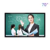 70寸教学会议一体机(送软件)