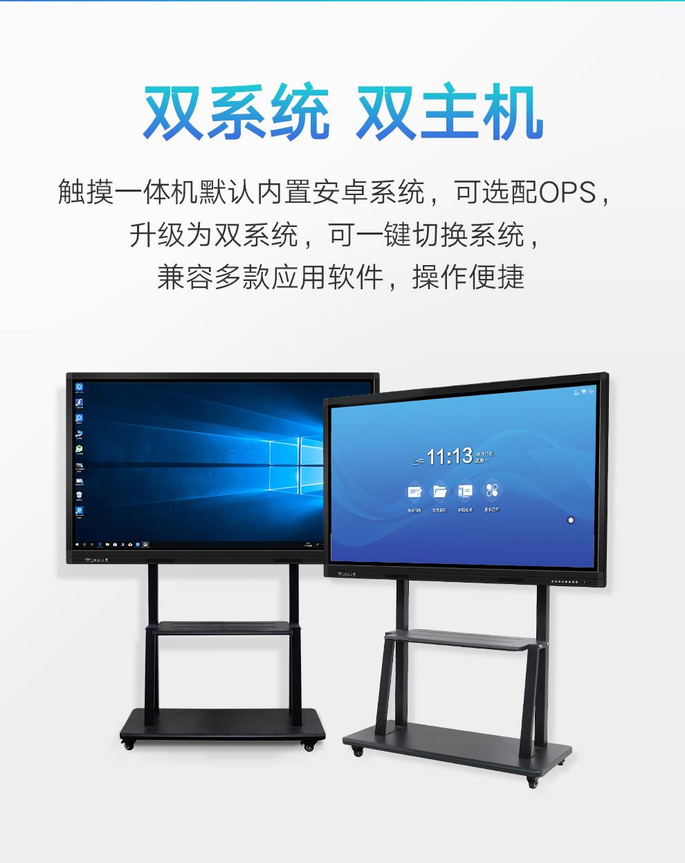 雙系統模板_09.jpg