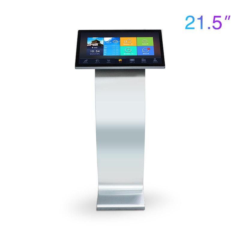 21.5寸查询一体机(新款+底座) 电容屏