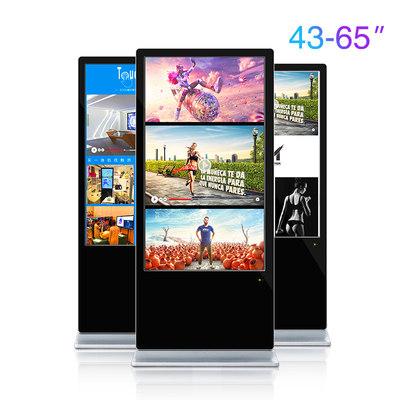 43寸 49寸 55寸 65寸触摸广告机-液晶立式广告机